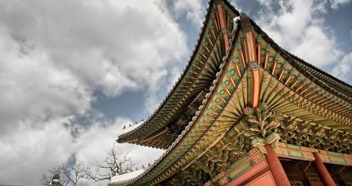 Korea Nature And Wildlife Goway Travel