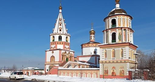 The Cathedral of the Epiphany in the Siberian city of Irkutsk