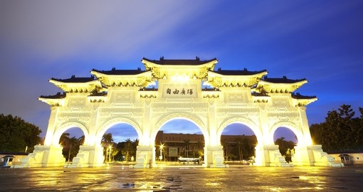 The main gate of the National Taiwan Democracy Memorial Hall