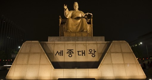 Korean King Sejong statue