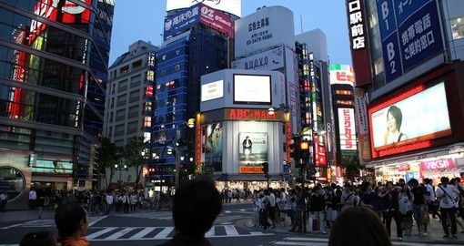 Shinjuku is one of the city wards of Tokyo