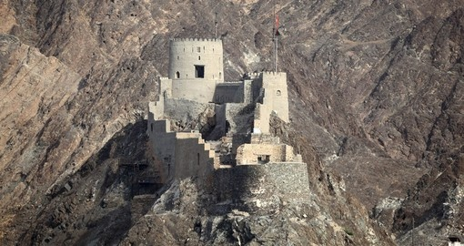 Old fortress in Muscat