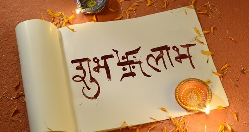 Goodness and Wealth in Hindi