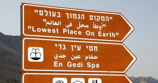The lowest place on earth sign adjacent to the Dead Sea is a great photo opportunity while on your Israel vacation.