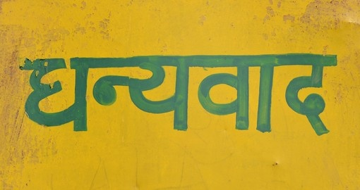 The Hindi word for Thank You