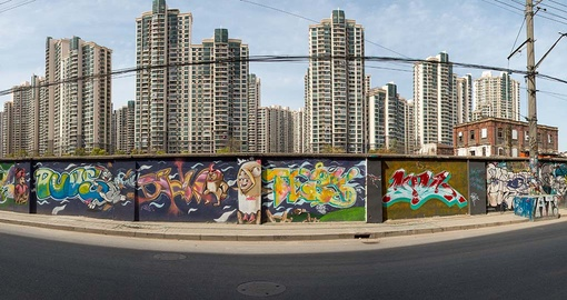 Examples of Street Art in Shanghai's famous M50 Art district