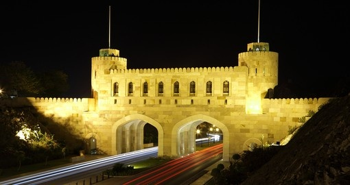 Gate to the old town of Muscat is a great photo opportunity while on your Oman vacation.