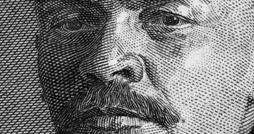 Vladimir Lenin Portrait on Old Russia Ruble Banknote