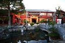 The Palace (Wang Fu Hotel Lijiang)