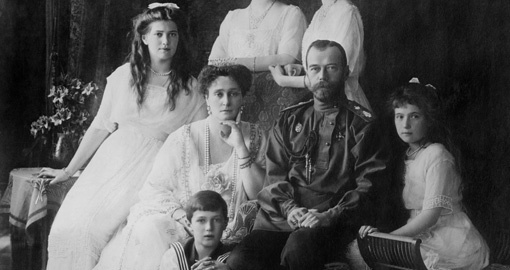 The Last Tsar and his family