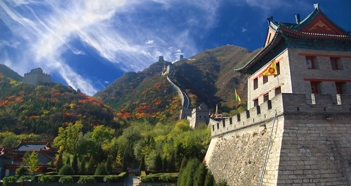Stroll the Great Wall on your China Tour