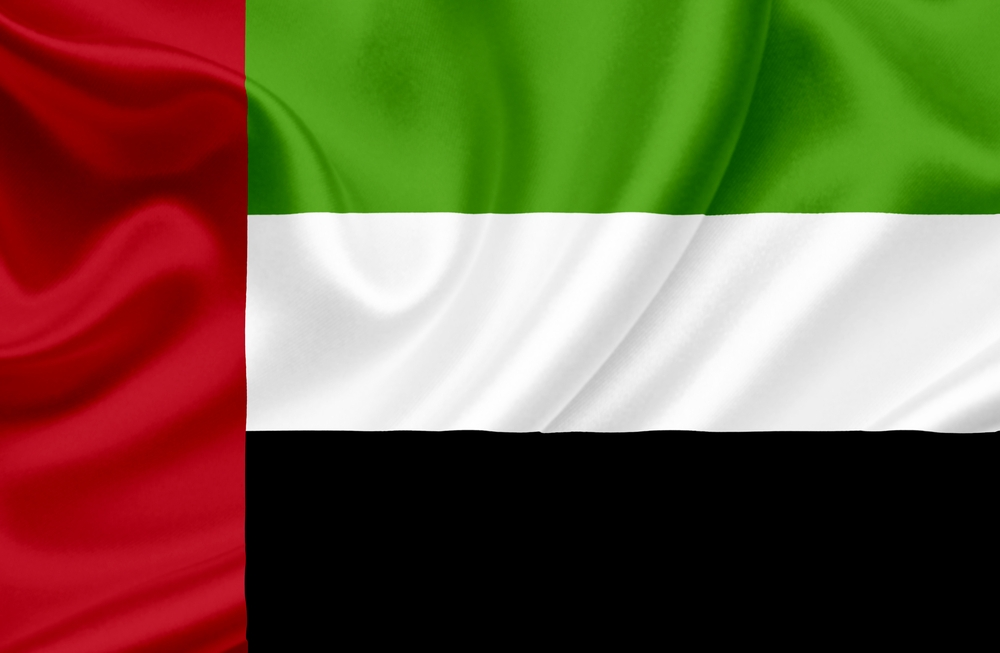 United Arab Emirates | Country Quickfacts | Goway